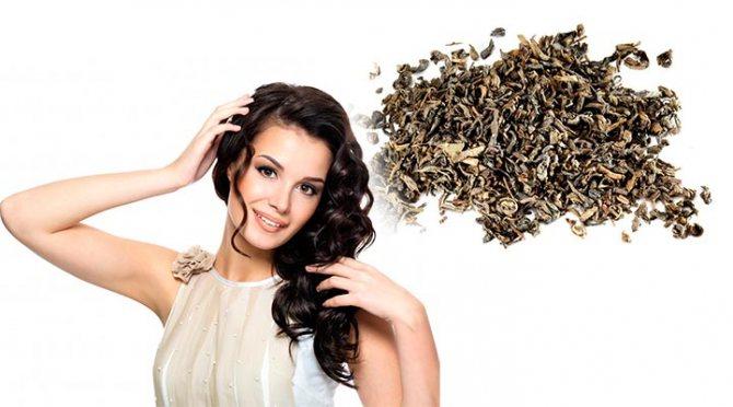 ополаскивание волос зеленым чаем
