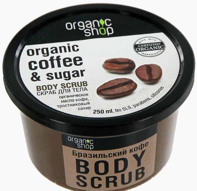 Organic Shop «Бразильский кофе»