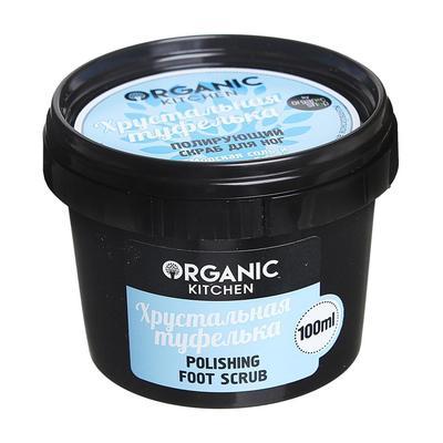 Organic Shop «Хрустальная туфелька»