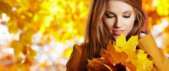 Осень - лучшее время для восстановления волос