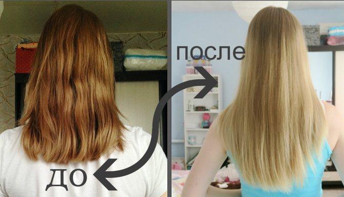 Осветление волос гидроперитом в домашних условиях