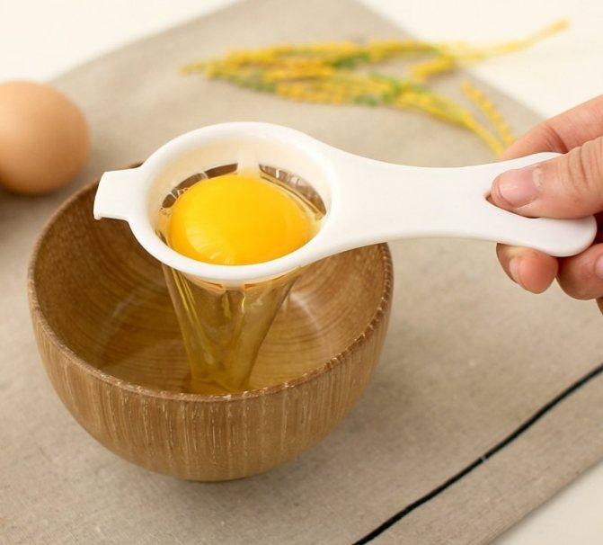Отделение белка от желтка для приготовления маски