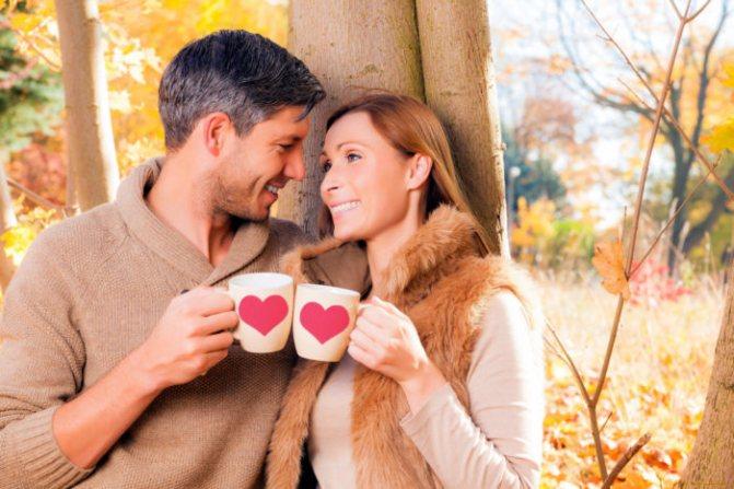 Отношение к семье и браку