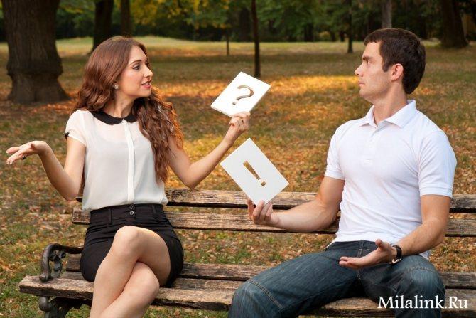 Отношения без будущего: какие они, примеры отношений
