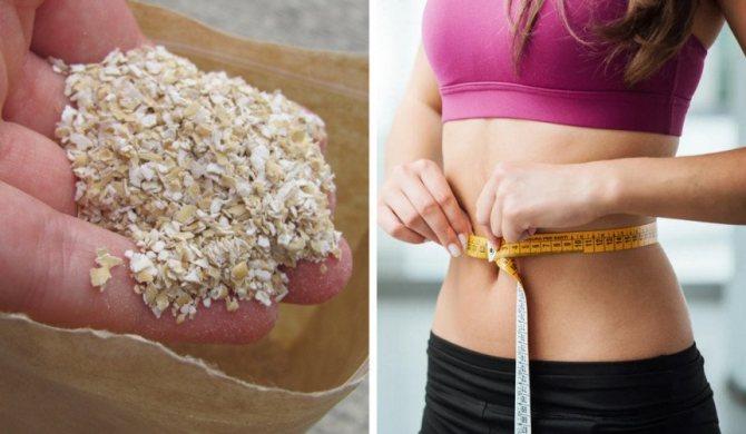 Овсяные отруби при похудении