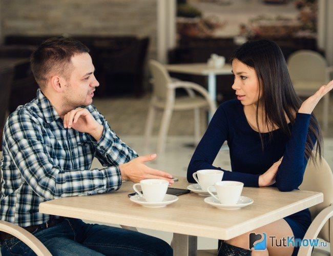 Пауза как необходимость спасения отношений