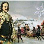 Петр I и празднование нового года