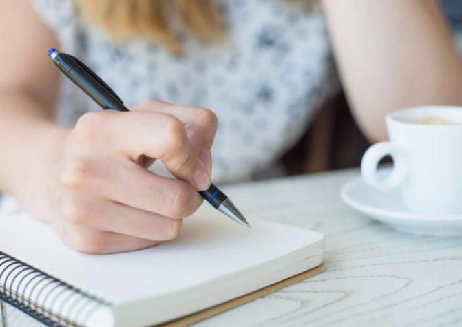 Письмо, написанное от руки