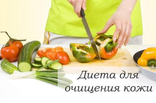 Питание для улучшения кожи лица. Топ-5 самых полезных продуктов для чистой кожи
