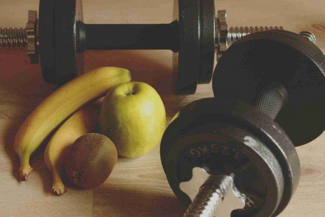 питание при занятиях спортом