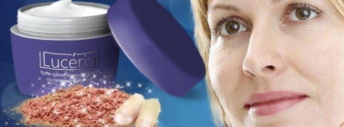 Плацентарный крем Lucerin