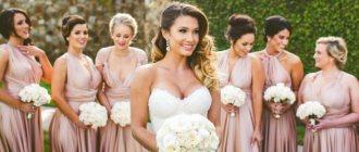 Платье на свадьбу к подруге