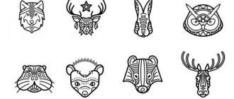 Племенные животные