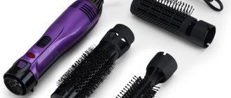 плойка фен для завивки волос