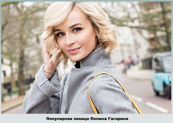 "'Победительница ""Фабрики звезд""' width=""610"