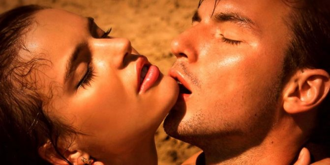 Поцелуй в подбородок