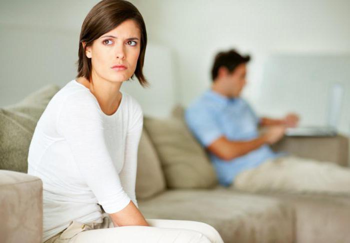 почему мы с мужем постоянно ругаемся