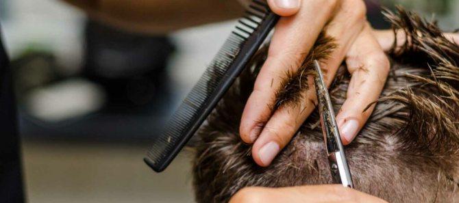 почему нельзя стричь волосы мужу