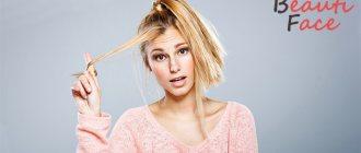 Почему волосы редкие