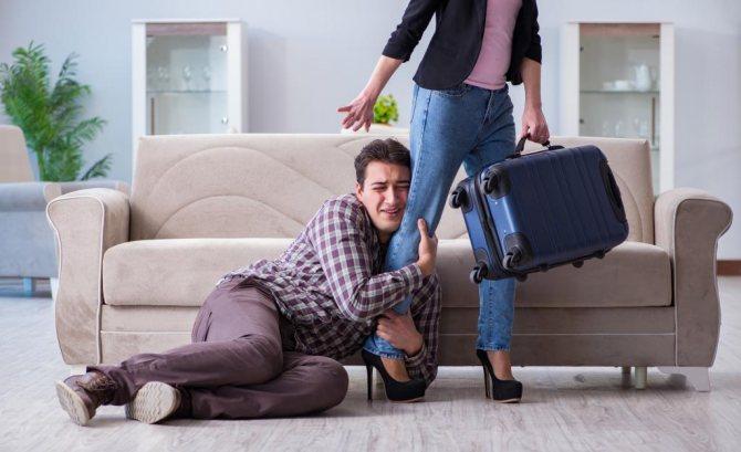 почему жена уходит от мужа причины