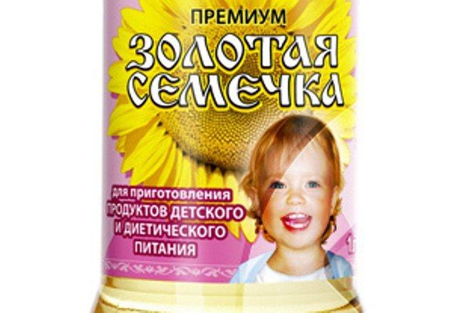 подсолнечное масло для детей