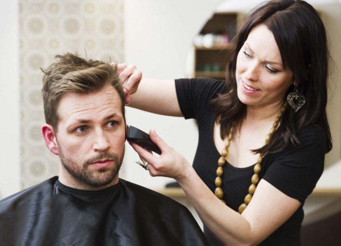 Подстрижка с переходами