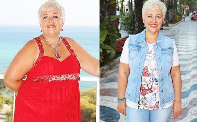 Похудевшая Маргарита