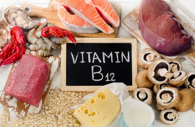 Полезные вещества витамина В12