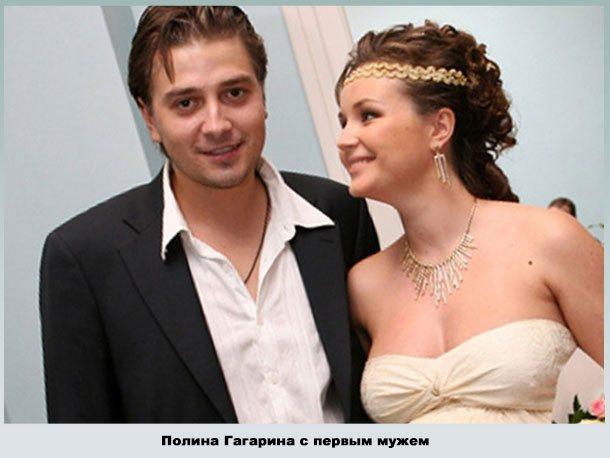 Полина Гагарина и Петр Кислов