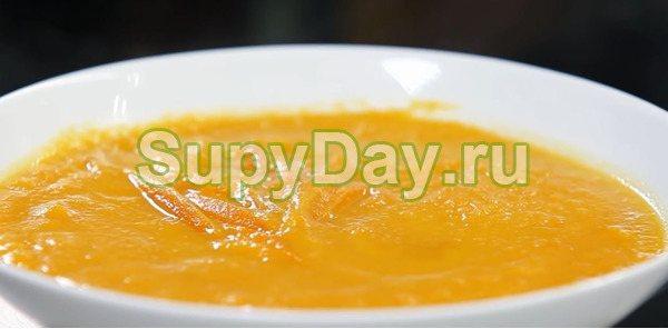 Постный крем-суп из тыквы