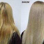 повторное осветление волос