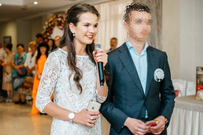 Поздравление от свидетельницы на свадьбе