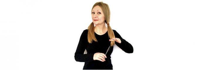 Правильно подстричь кончики длинных волос