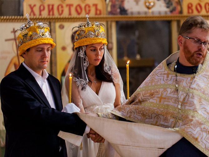 Православный обряд венчания