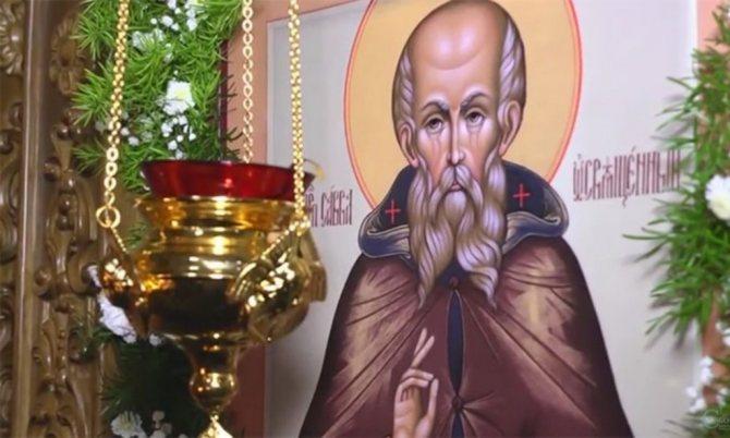 праздник православный февраль 2020