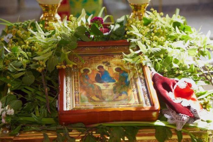 праздник троица обычаи