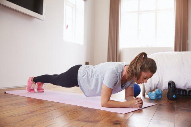 Преимущества домашних тренировок