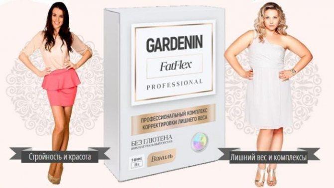 Препарат для похудения Gardenin Fatflex: отзывы, где купить, стоимость, инструкция