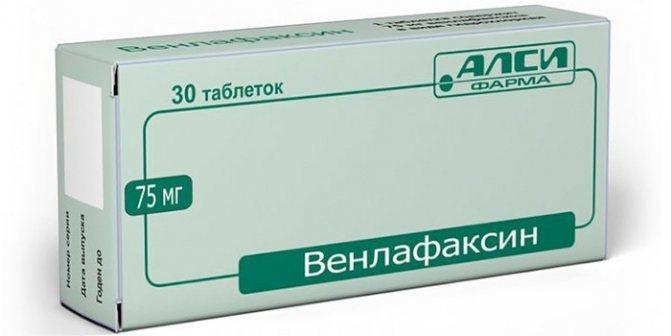 Препарат Венлафаксин