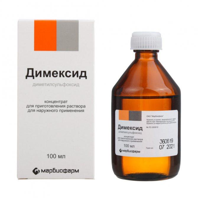 Препараты для лечения фурункулов
