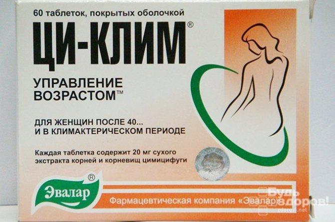 Препараты для лечения климакса у женщин
