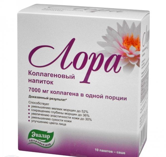 Препараты для улучшения состояния кожи