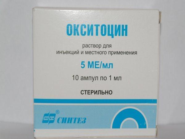 Препараты окситоцина
