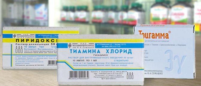 препараты витаминов В