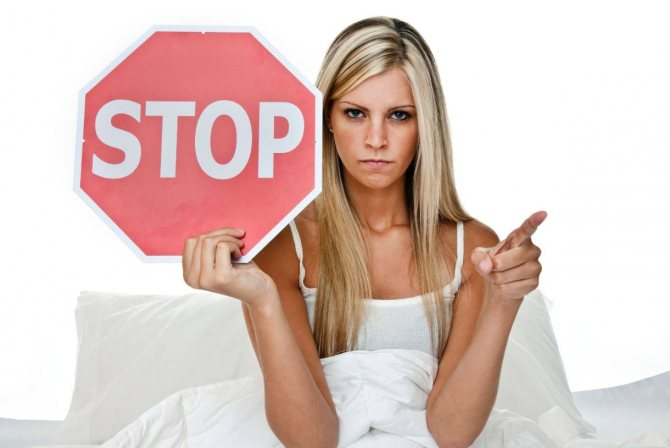 При каких заболеваниях не рекомендуется процедура шугаринга