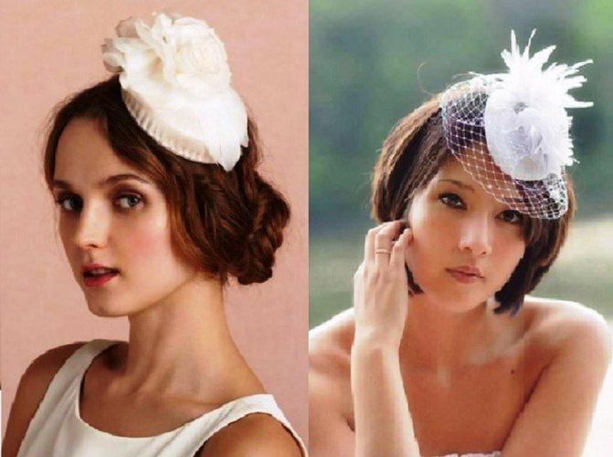 Прическа для невесты на каре со шляпкой