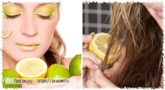 Применение лимонного сока для ухода за кожей и волосами