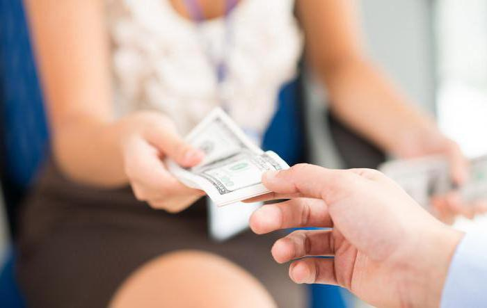 приметы как правильно давать и брать деньги в долг