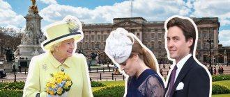 Принцесса Беатрис выходит за магната. Новая свадьба в королевской семье Британии