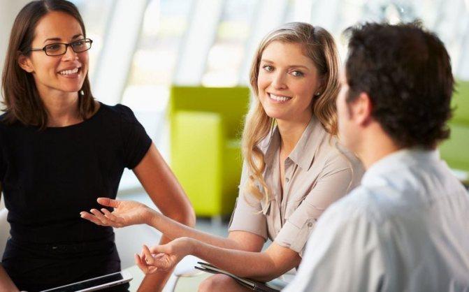 Принципы разговорного этикета
